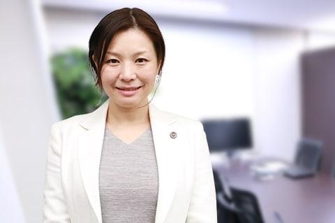 弁護士 佐藤 陶子
